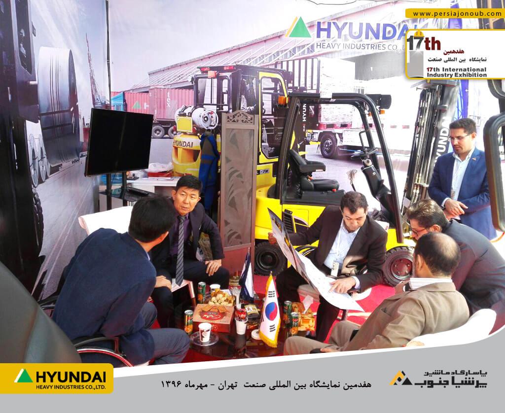 هفدهمین نمایشگاه بین المللی صنعت تهران